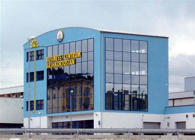 Business Centrum Bashkortostan-budova
