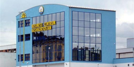 Kancelárie v Business Centrum Bashkortostan Polianky